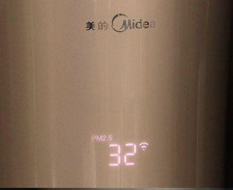 PM2.5显示