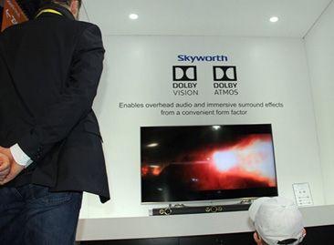 创维G9系液晶电视CES首次曝光