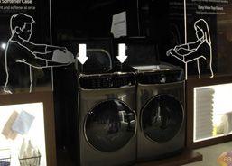 三星四合一洗衣黑科技