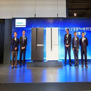 西门子家电发布首款零度Plus对开门冰箱
