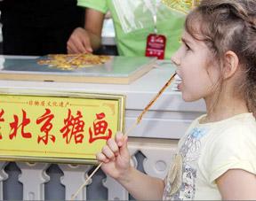 能吃能观赏的画,大人小孩都想要