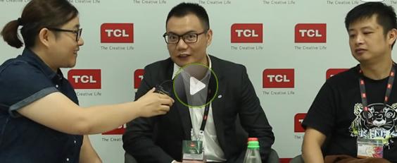 IFA2017 TCL冰洗领导专访