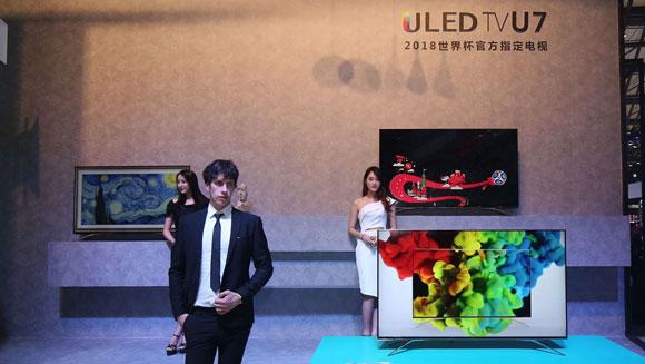 海信U7系列ULED超画质电视AWE现场视频体验