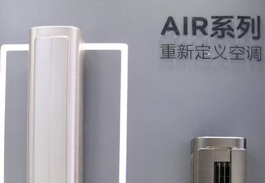 """�@�_""""Air空�g站""""竟然⌒ 能定制空��"""