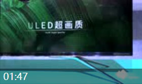海信U7新品���F�鲶w�