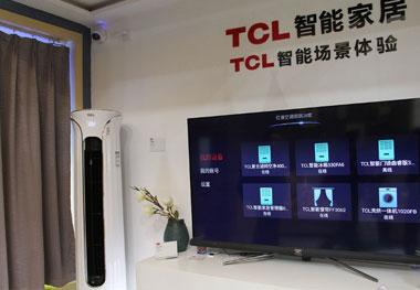 TCL智能家居系统解决方案亮相AWE