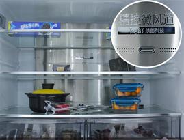 全空间保鲜冰箱