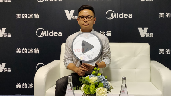 视频专访:美的冰箱内销总经理王超