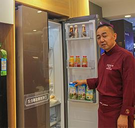 海尔全空间保鲜冰箱