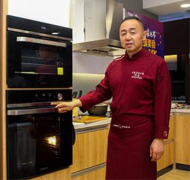 卡萨帝蒸汽能烤箱
