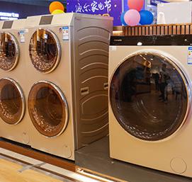 卡萨帝双子洗衣机