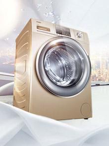 <span>海尔8KG滚筒洗衣机<br/> 蒸汽烘干防皱 ,斐雪派克直驱电机<em>售价:5999</em></span>