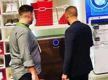 全球首台家用洗鞋机