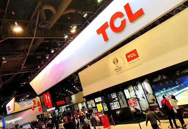 "TCL""极智""闪耀CES2019 创新实力引关注"