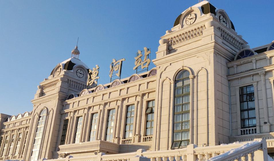 漠河火车站