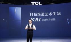 TCL X10冰箱极速制冷