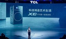 TCL X10不只是一台洗衣机