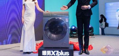 海信洗衣机暖男X7plus