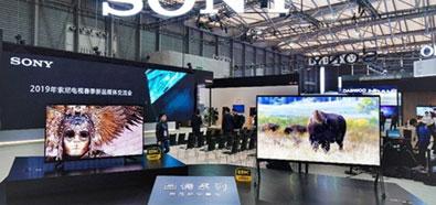 索尼首款8K HDR 电视 Z9G系列