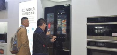 格兰仕第三代智能冰箱