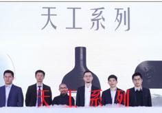 """万家乐发布""""天工系列""""厨电"""