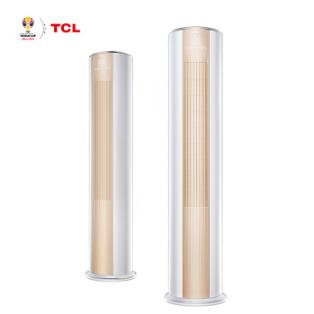 TCL 72LW/A