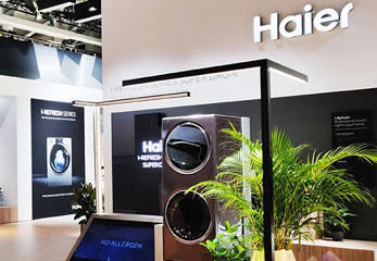 聚焦海尔IFA展台:零距离接触那些黑科技