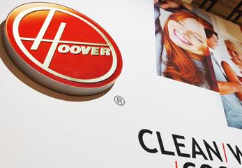 高端品牌Hoover展示区