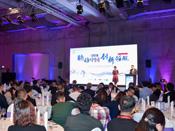 中国家用电器创新成果发布盛典在IFA召开