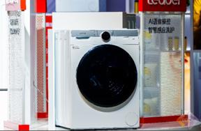 Leader2洗衣机亮相:可离线语音