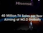 海信公布小目标:电视出货4000万台跻身全球前二