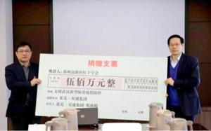 莱克捐款500万及价值100万元空调净化器