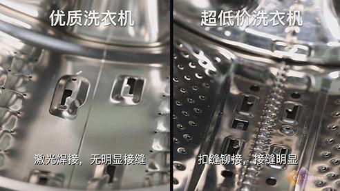 双11买洗衣机是能用就行,还是好用才行?