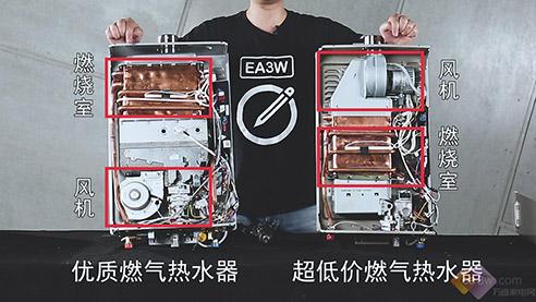 双11买便宜燃气热水器没错,千万别买了后悔!