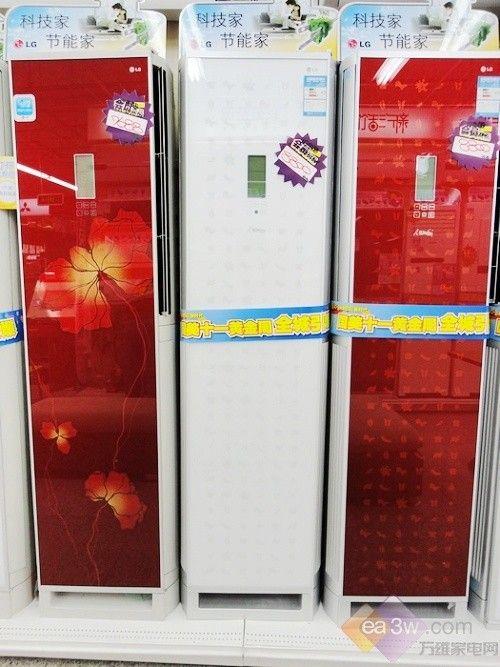 8800元特卖 LG新品立柜空调国美促销