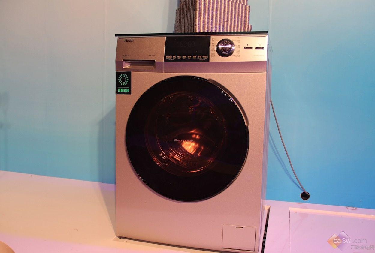 以情景剧重现噪音痛点 海尔直驱滚筒洗衣机京东首发