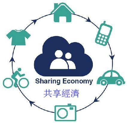 共享经济被推上风口浪尖 企业能否借此突破瓶颈?