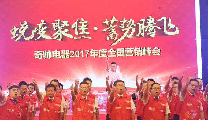 """李雪东:中国家电市场需要弘扬""""剑道"""""""