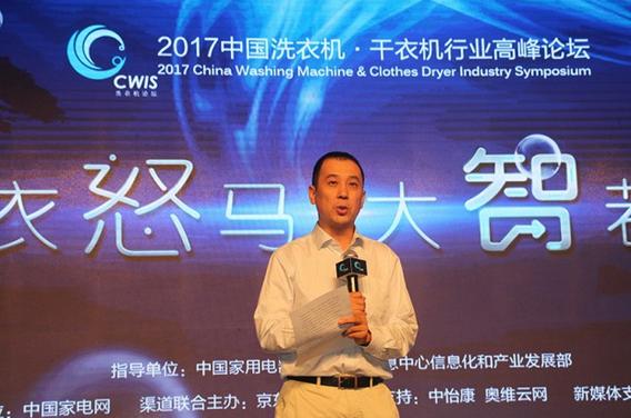 洗衣机行业开辟新跑道 细分市场积蓄新动能