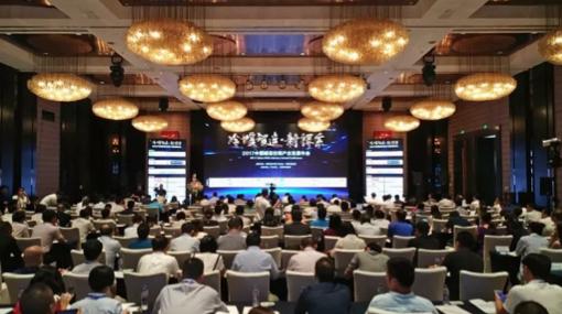 专芯智造 GMCC摘首届中国冷暖智造芯智大奖