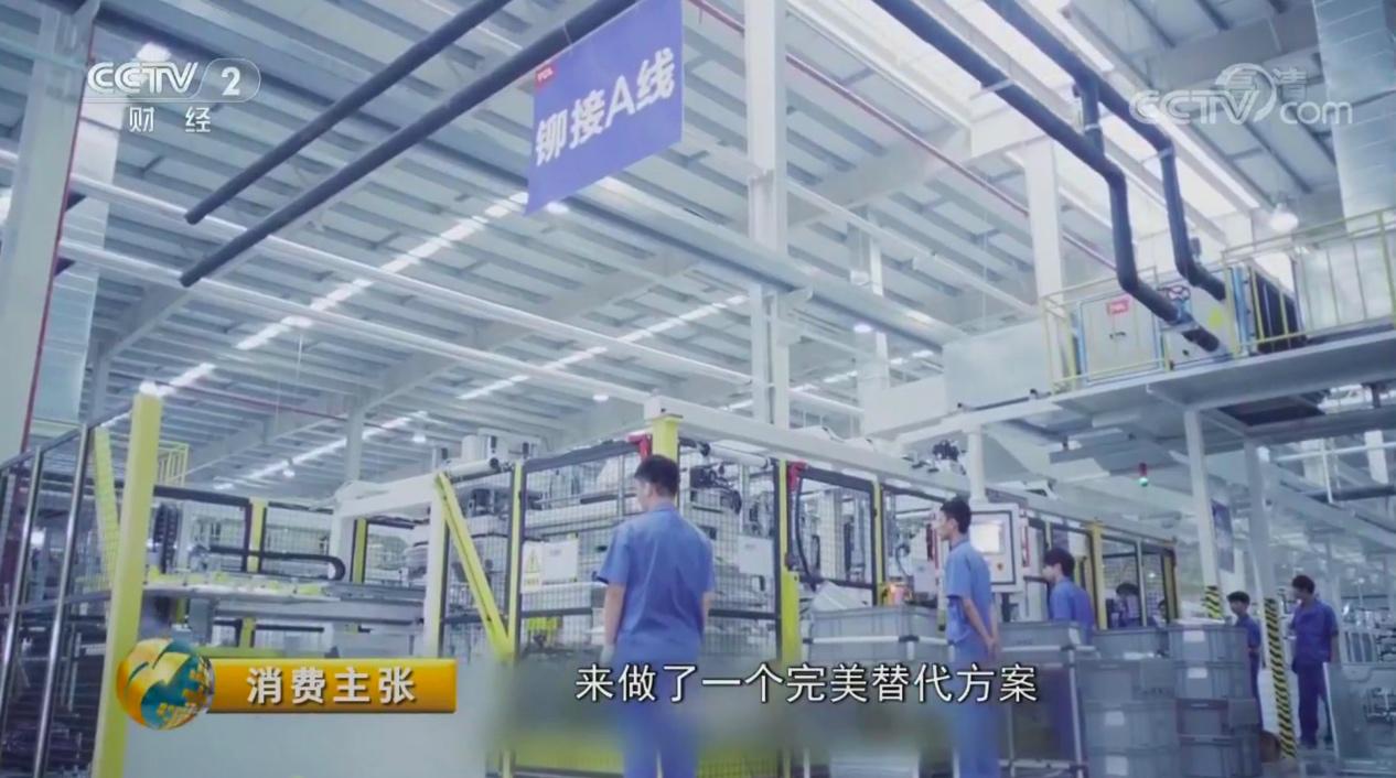 TCL冰箱洗衣机演绎后发先至――中国创造何以王者归来