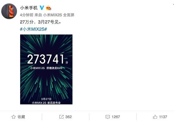 科技早闻:北京8分钟高科技盘点,MWC2018新品大曝光
