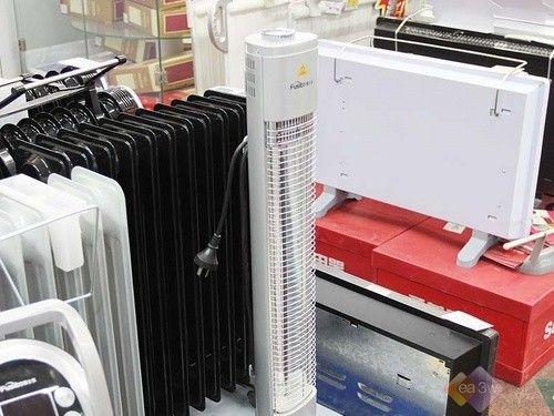立式双重保护 富士宝电暖器FB-CD10A
